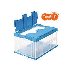 直送・代引不可(まとめ)TANOSEE 折りたたみコンテナ(フタ一体型) 75L 透明ブルー 9個別商品の同時注文不可