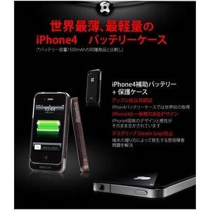 直送・代引不可E126●地震対策商品●iPhone 4&4S向けバッテリー内蔵ケース 「exolife」-White別商品の同時注文不可