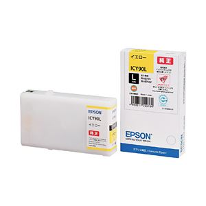 直送・代引不可 【純正品】 エプソン(EPSON) インクカートリッジ イエロー・Lサイズ 型番:ICY90L 単位:1個 別商品の同時注文不可