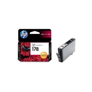 直送・代引不可(業務用9セット)HP ヒューレット・パッカード インクカートリッジ 純正 【CB317HJ】 フォトブラック(黒) ×9セット別商品の同時注文不可