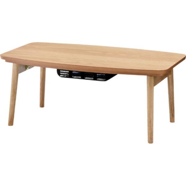 直送・代引不可リビングこたつテーブル(フォールディングコタツ) 【Elfi】エルフィ 長方形(90cm×50cm)  Elfi90OAK別商品の同時注文不可