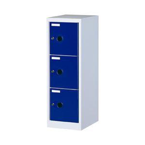 直送・代引不可フリーボックス(1列3段) ブルーベリーブルー別商品の同時注文不可