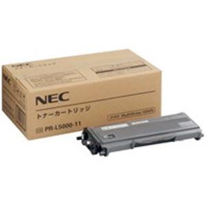 直送・代引不可NEC トナーカートリッジ 純正 【PR-L5000-11】 モノクロ別商品の同時注文不可