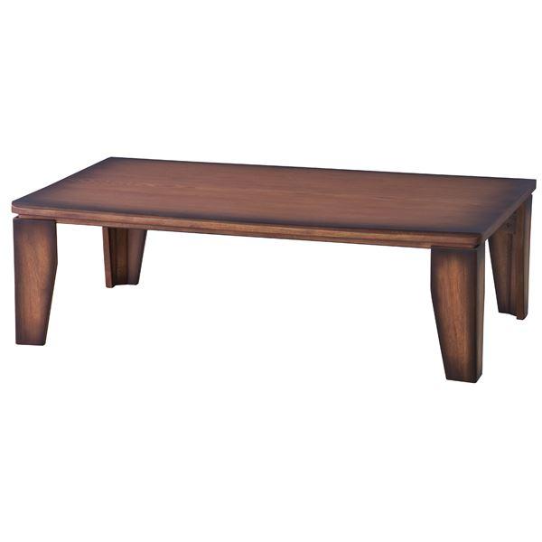 直送・代引不可リビングこたつテーブル 【Bistro】ビストロ 長方形(120cm×80cm) 本体 木製 ビストロ120別商品の同時注文不可