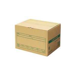 直送・代引不可(業務用20セット)プラス ワンタッチストッカー DN-242N別商品の同時注文不可