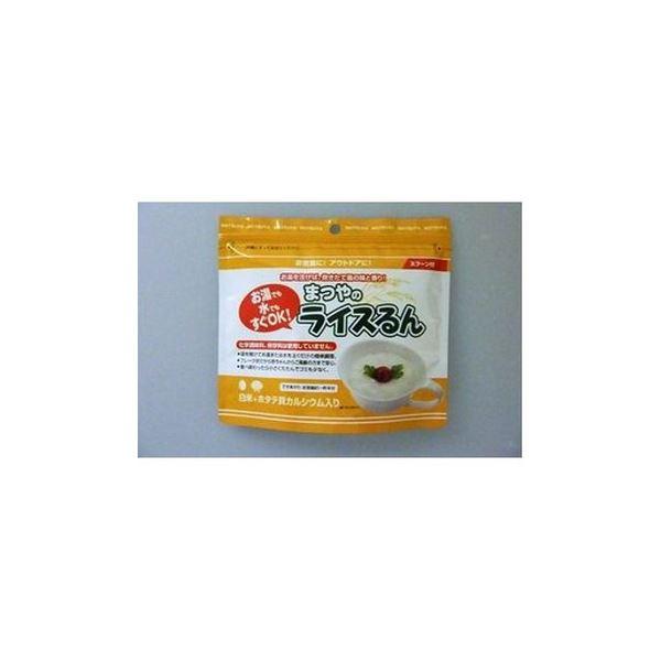 直送・代引不可アルファ化米お粥  野菜&きのこ(しめじ・しいたけ) 50パック別商品の同時注文不可