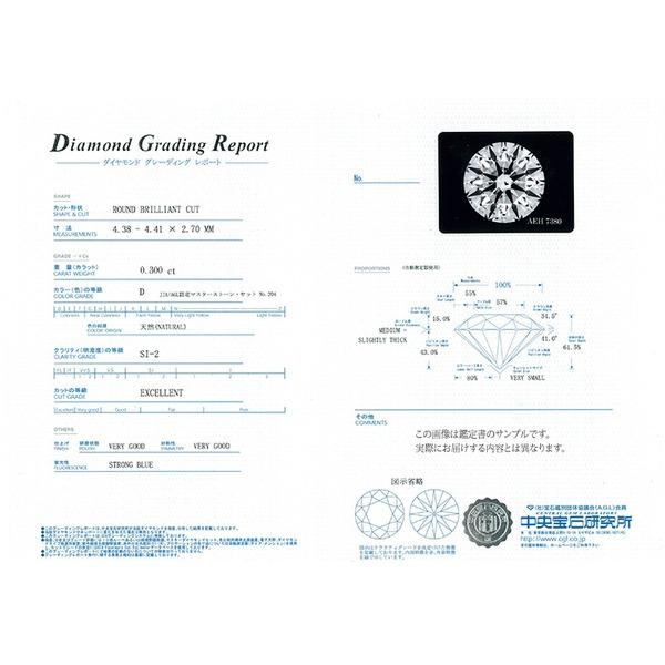 直送・代引不可Dカラー SI2 エクセレントカット プラチナPT999 0.3ctダイヤモンドペンダント/ネックレス 鑑定書付き(中央宝石研究所)別商品の同時注文不可