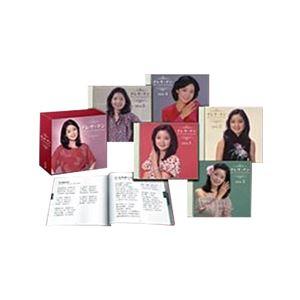 直送・代引不可 テレサ・テン カバーソング・コレクション CD5枚組 別商品の同時注文不可