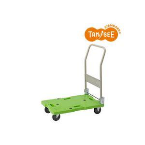 直送・代引不可TANOSEE 樹脂運搬車(キャスター標準) W450×D705×H860mm 120kg荷重 1台別商品の同時注文不可