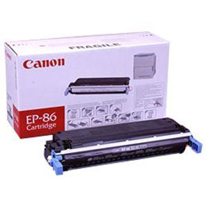 直送・代引不可【純正品】 キヤノン(Canon) トナーカートリッジ ブラック 型番:EP-86(B) 印字枚数:13000枚 単位:1個別商品の同時注文不可