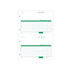 直送・代引不可PCA 納品書(控・納) PA1303F 1箱(500枚)別商品の同時注文不可