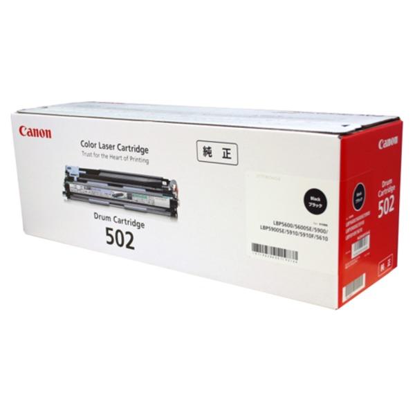 直送・代引不可【純正品】 Canon(キヤノン) ドラムカートリッジ CRG-502BLKDRM別商品の同時注文不可