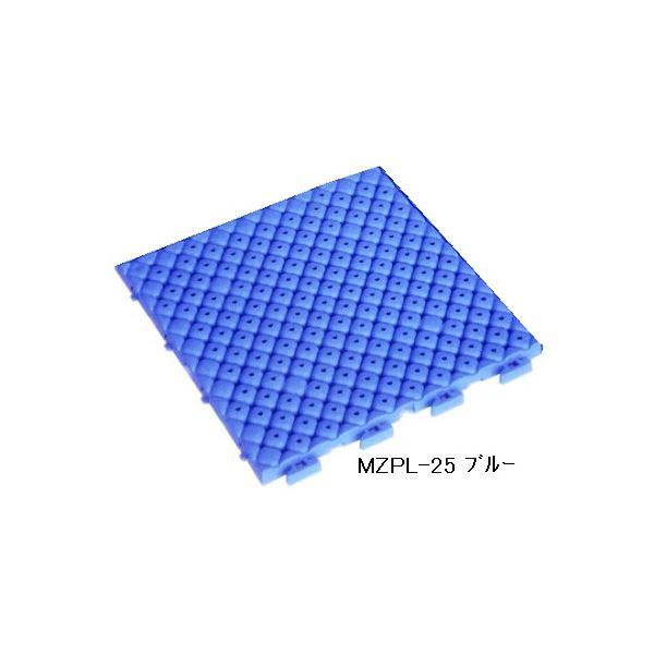 直送・代引不可水廻りフロアー プールクッション MZPL-25 64枚セット 色 ブルー サイズ 厚15mm×タテ250mm×ヨコ250mm/枚 64枚セット寸法(2000mm×2000mm) 【日本製】 【防炎】別商品の同時注文不可