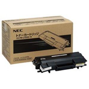 直送・代引不可NEC トナーカートリッジ 純正 【PR-L1500-11】 モノクロ別商品の同時注文不可
