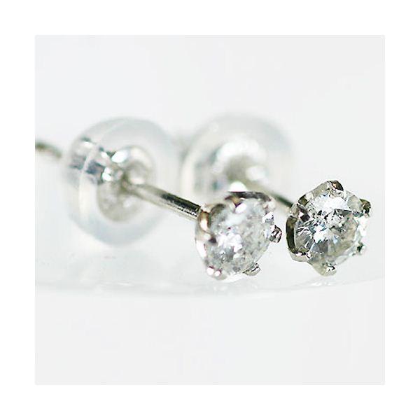 直送・代引不可Pt0.2ct ダイヤモンドピアス プラチナ 110621別商品の同時注文不可