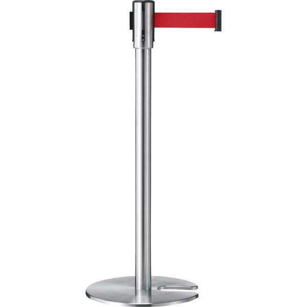 直送・代引不可 ベルトパーティション BPS-50S-RD レッド(赤) 別商品の同時注文不可