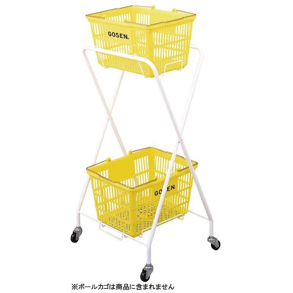 直送・代引不可GOSEN(ゴーセン) ボールカート GA70別商品の同時注文不可