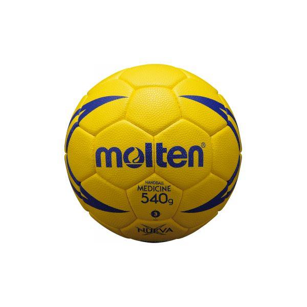 直送・代引不可molten(モルテン) ヌエバX9200 3号(ハンドボール用ボール) H3X9200別商品の同時注文不可