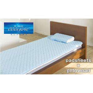 直送・代引不可クールレイ(R) パッドシーツ + 枕パッド ダブル ブルー 綿100% 日本製別商品の同時注文不可