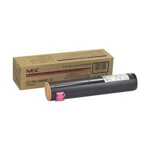 直送・代引不可NEC トナーカートリッジ(マゼンタ) PR-L9800C-12別商品の同時注文不可
