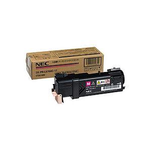 直送・代引不可NEC 大容量トナーカートリッジ マゼンタ PR-L5700C-17 1個別商品の同時注文不可