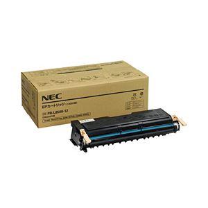 直送・代引不可【純正品】 NEC トナーカートリッジ 型番:PR-L8500-12 印字枚数:14000枚 単位:1個別商品の同時注文不可