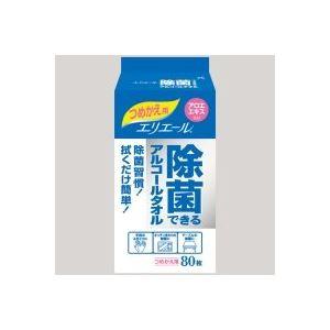 直送・代引不可(業務用20セット)大王製紙 除菌できるアルコールタオル 詰替 80枚別商品の同時注文不可