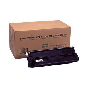 直送・代引不可エプソン(EPSON) トナーカートリッジ 型番:LPA3ETC15タイプ汎用 印字枚数:10000枚 単位:1個別商品の同時注文不可