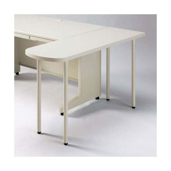 直送・代引不可プラス サイドテーブル RJ-7DT-ST LGY エルグレー別商品の同時注文不可