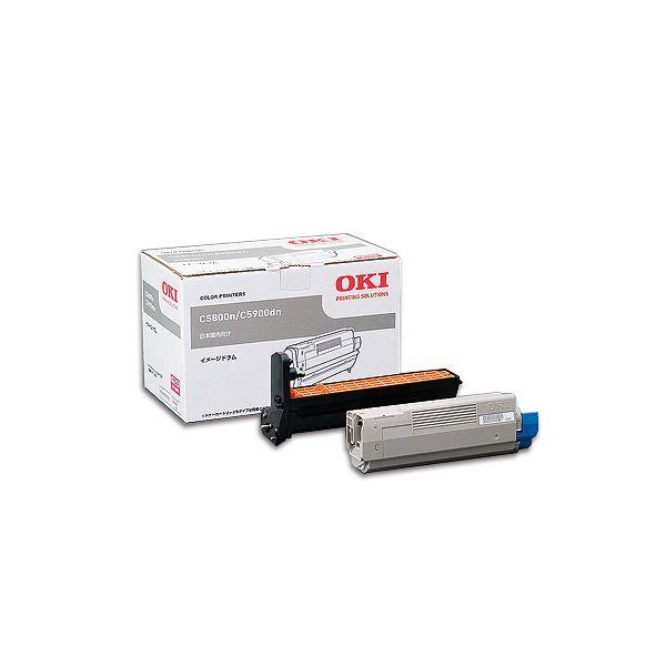 直送・代引不可沖データ OKI イメージドラム マゼンタ トナーカートリッジ付属 ID-C4DM 1個別商品の同時注文不可