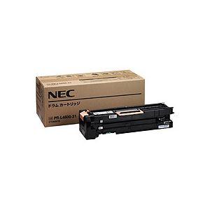 直送・代引不可NEC ドラムカートリッジ PR-L4600-31 1個別商品の同時注文不可