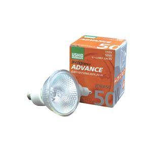 直送・代引不可(まとめ)ダイクロハロゲンアドバンス JDR110V50WLW/KUV-H 広角 50W 10個入別商品の同時注文不可