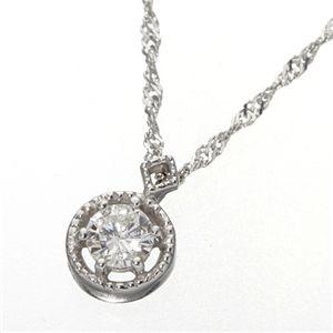直送・代引不可K18ロイヤルクラウンダイヤモンドペンダント/ネックレス別商品の同時注文不可