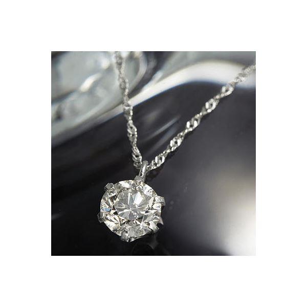 直送・代引不可純プラチナ0.5ctダイヤモンドペンダント/ネックレス (鑑別書付き)別商品の同時注文不可