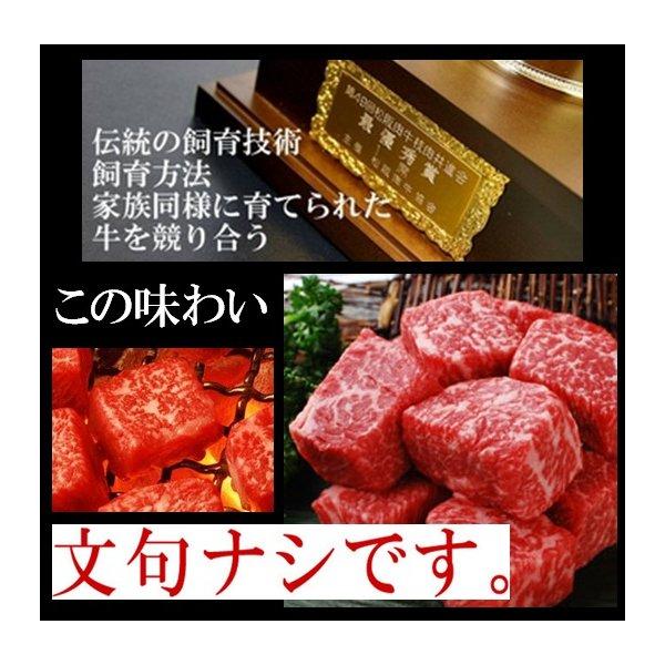 直送・代引不可松阪牛モモ肉角切りステーキ400g別商品の同時注文不可