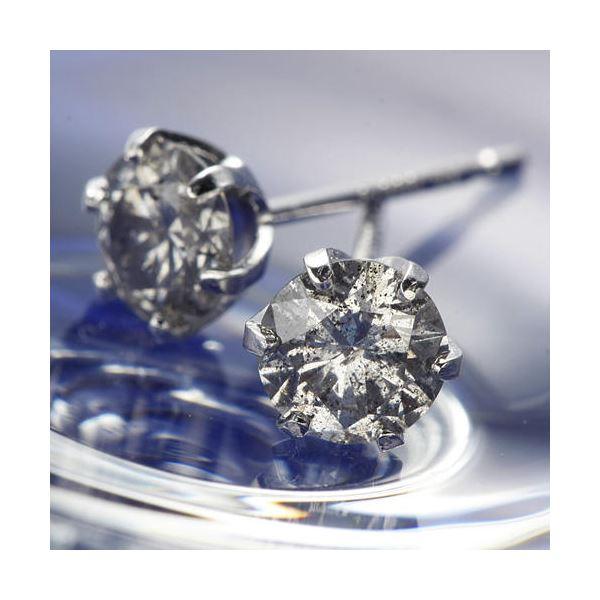 直送・代引不可PT0.6ctダイヤモンドピアス プラチナ(鑑別書付き)別商品の同時注文不可
