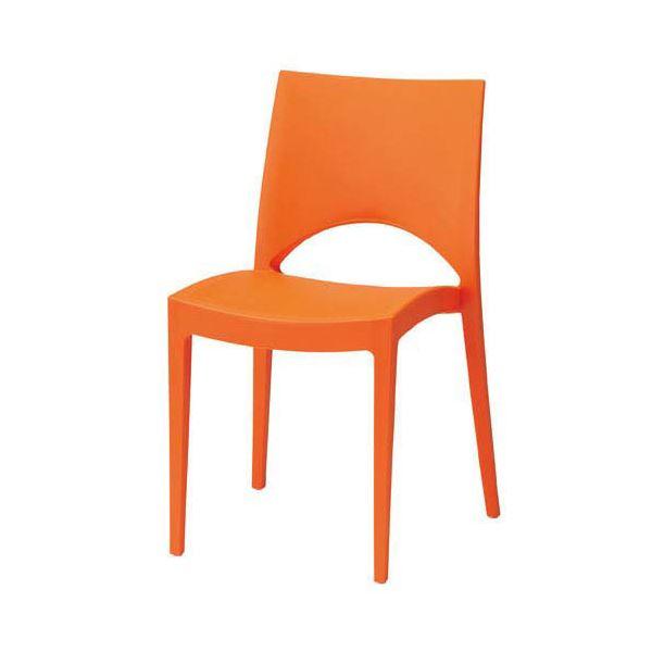 直送・代引不可スマイル 会議イス Parisチェア 740485 オレンジ別商品の同時注文不可