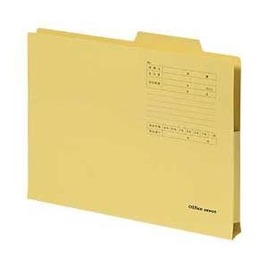 直送・代引不可持出しフォルダー(A4) イエロー 1箱(100冊) OD-63404-ハコ別商品の同時注文不可