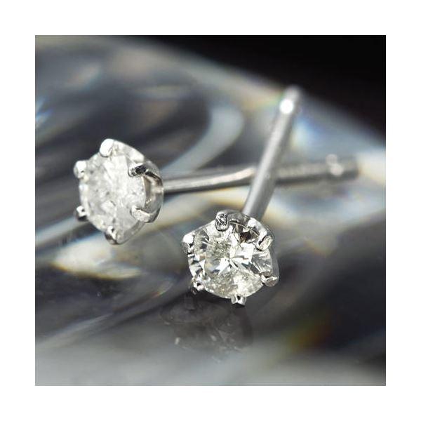 直送・代引不可純プラチナ 0.1ctダイヤモンドピアス別商品の同時注文不可