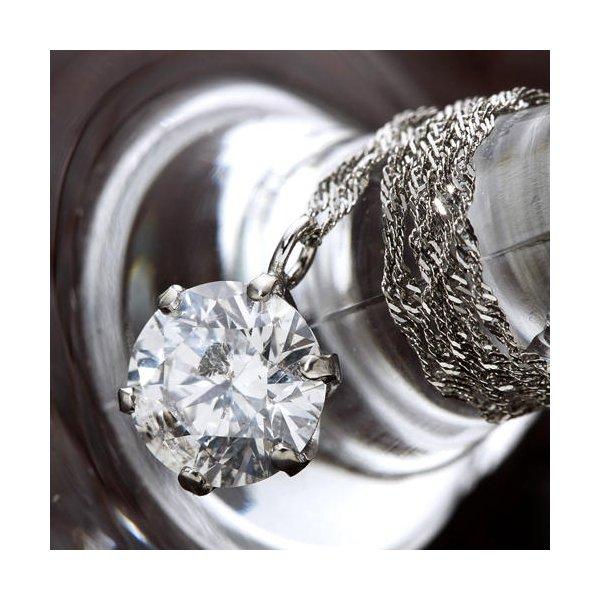 直送・代引不可プラチナPt 1ctダイヤモンドペンダント/ネックレス(鑑別書付き)別商品の同時注文不可