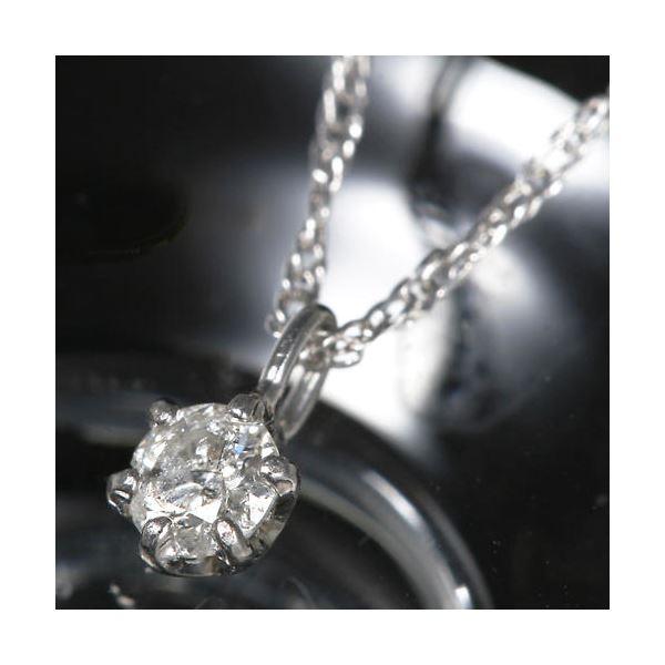 直送・代引不可プラチナPt900 0.1ctダイヤモンドペンダント/ネックレス別商品の同時注文不可