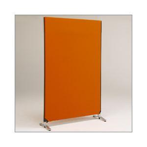 直送・代引不可ジップリンク ZIP LINK II H161.5cmタイプ W100cm オレンジ別商品の同時注文不可