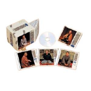 直送・代引不可特選 米朝落語全集 第三集(CD) CD10枚組別商品の同時注文不可