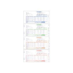 直送・代引不可弥生 売上伝票 連続用紙 9_1/2×4_1/2インチ 4枚複写 334201 1箱(500組)別商品の同時注文不可
