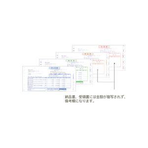 直送・代引不可弥生 売上伝票 連続用紙 9_1/2×4_1/2インチ 4枚複写 334202 1箱(500組)別商品の同時注文不可