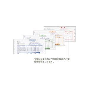直送・代引不可弥生 売上伝票 連続用紙 9_1/2×4_1/2インチ 4枚複写 334203 1箱(500組)別商品の同時注文不可