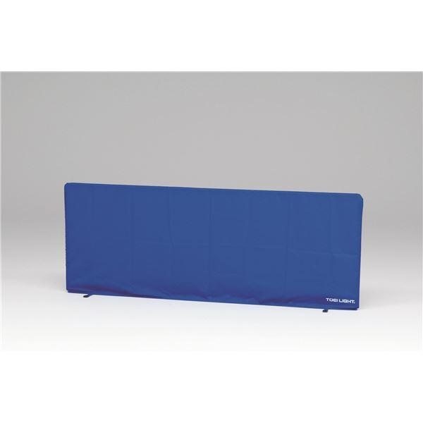 直送・代引不可TOEI LIGHT(トーエイライト) 卓球スクリーン200C B5959別商品の同時注文不可