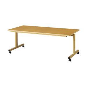 直送・代引不可弘益 跳ね上げ式テーブル 幅160cm ナチュラル TM-1690 1台別商品の同時注文不可