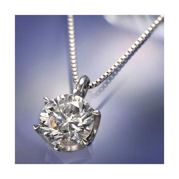 直送・代引不可純プラチナ 0.7ctダイヤモンドペンダント/ネックレス(鑑定書付)別商品の同時注文不可