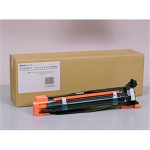 直送・代引不可エプソン(EPSON)用 LPCA3KUT7K ブラック タイプ感光体ユニット 汎用品/LP-S7000用 NB-DMLPCA3KUT7BK別商品の同時注文不可